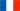 Fabricatio, Française